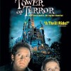 Tower of Terror (1997) – Full Movie