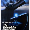 The Philadelphia Experiment (1984) – Full Movie