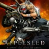 Appleseed (2004) – Full Movie