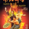 Dance of the Drunken Mantis (1979) – Full Movie
