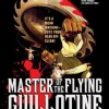 Master of the Flying Guillotine (1976) – Full Movie