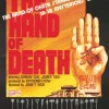 The Hand of Death (Shao Lin men) (1976) – Full Kung Fu Movie