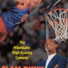 Slam Dunk Ernest (1995) – Full Movie