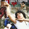 Snake in the Eagle's Shadow (1978) – Full Movie