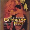 The Buddhist Fist  – Fo zhang luo han quan (1980)  – Full Movie