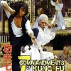 Kung Fu of Seven Steps (1979) – Full Movie