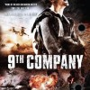9th Company (2005) – Full Movie
