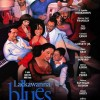 Lackawanna Blues (2005) – Full Movie