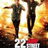 22 Jump Street (2014) – Full Movie