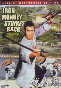 Iron Monkey Strikes Back (1978)